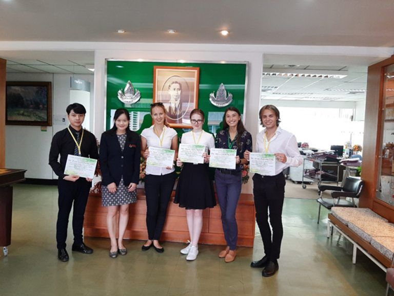 Exchange students' graduation reports