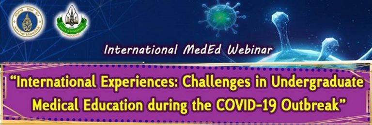 Webinar Conferrance: Educator Challenge during Outbreak