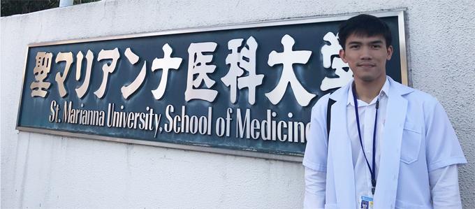 Outbound Elective Program : St.Marianna University School of Medicine, Japan – Nov 2019 (New #2)