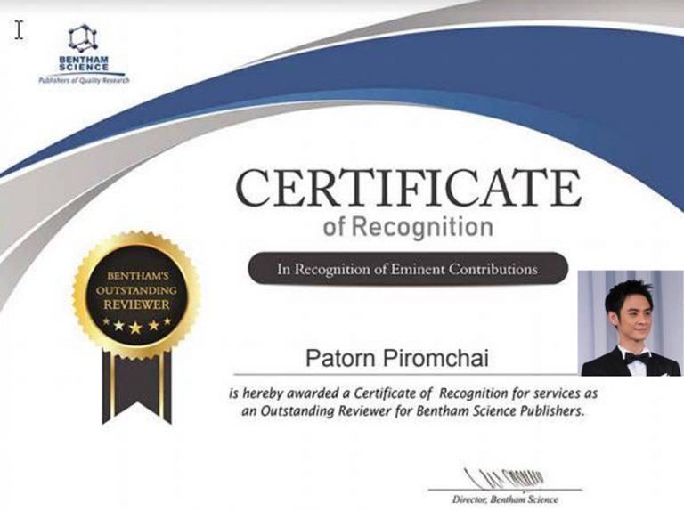 Faculty of Medicine Lecturer Just got Recognition