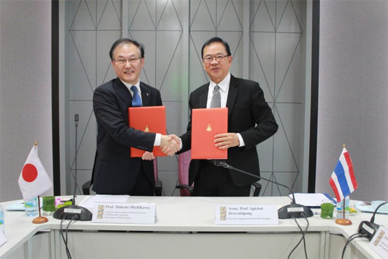 MOU Signing Ceremony with Graduate School of Medical Sciences, Nagoya City University, Japan