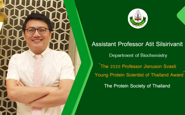 Assistant Professor of Biochemistry Receives 2020 Outstanding Young Scientist Award