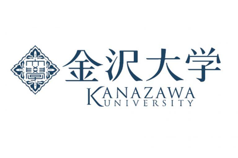 โครงการแลกเปลี่ยนนักศึกษา Kanazawa University Exchange Programs 2020-2021 (KUEP)