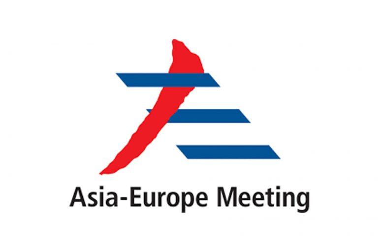 ทุน ASEM Work Placement Programme ประจำปี 2564