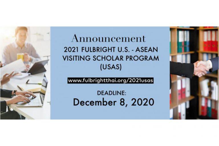 ประชาสัมพันธ์ทุนวิจัย Fulbright U.S. – ASEAN Visiting Scholar Program (USAS) ประจำปีการศึกษา 2564