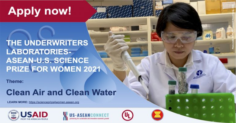 ประชาสัมพันธ์ทุน Underwriters Laboratories-ASEAN-U.S. Science Prize for Women 2021