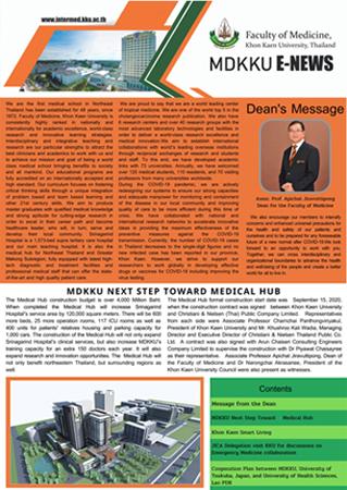 Newsletter Issue 1-2564