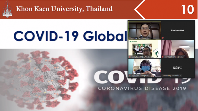 KKU President presents on Global Health in Mie University online lecture series