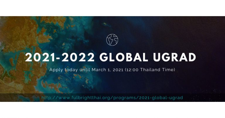 CALL FOR APPLICATIONS! GLOBAL UGRAD SCHOLARSHIP 2021-2022