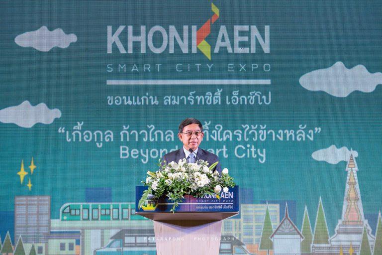 Khon Kaen Smart Living