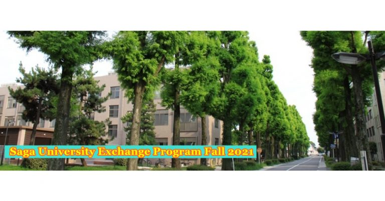 Exchange Program at Saga University Fall 2021, Japan