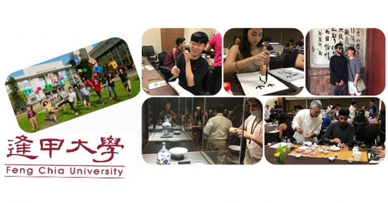 Call for 2021 Feng Chia University International Summer School