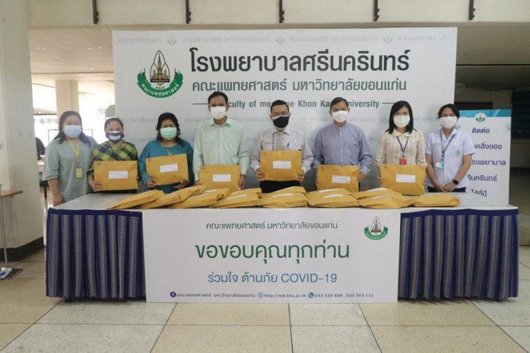 KKU Library donates 1000 cloth masks to Srinagarind Hospital teams who are working under Covid-19 pandemic