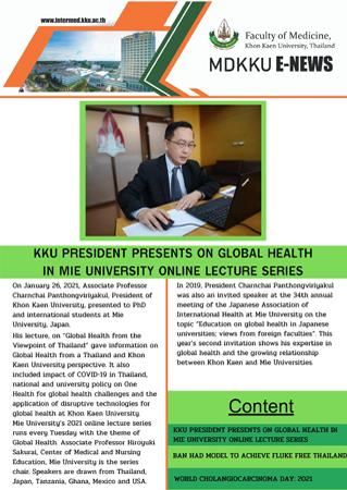 Newsletter Issue 2-2564