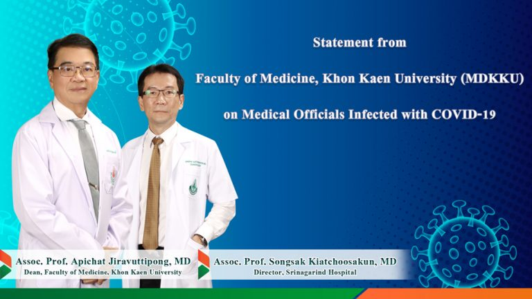Statement from Faculty of Medicine, Khon Kaen University (MDKKU) on Medical Officials Infected with COVID-19