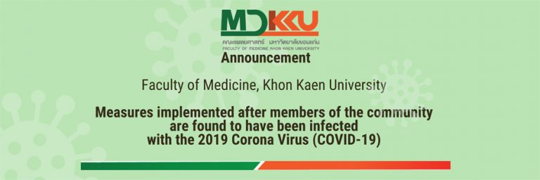 Measures implemented after members of the community are found to have been infected with COVID-19