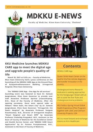 Newsletter Issue 3-2564