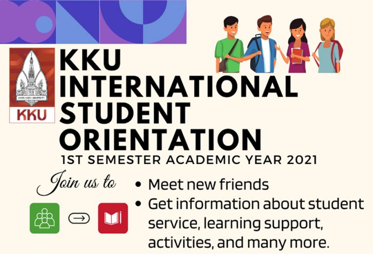 KKU International Student Orientation