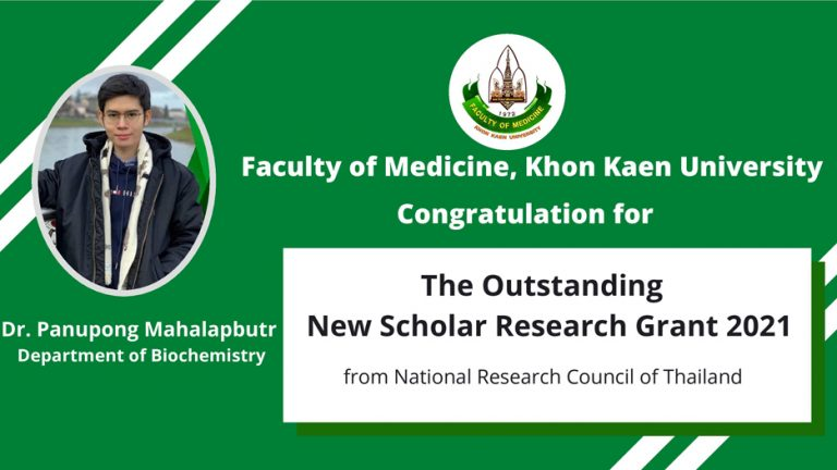 MDKKU Congratulation for The Outstanding New Scholar Research Grant 2021