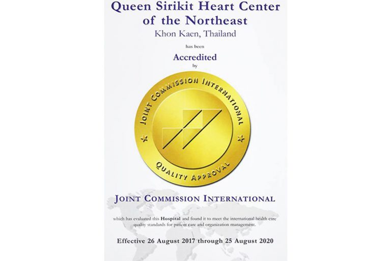 Queen Sirikit Heart Center: Autopsy Medicine International Standards Certification: ISO 15189:2012 and ISO 15190:2003