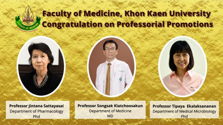 Congratulations to our latest MDKKU Professorial promotions