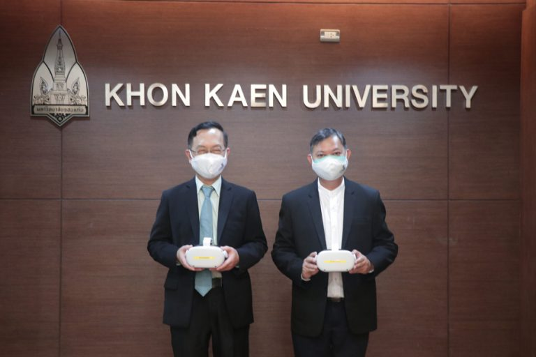 Khon Kaen University launches the new technological Learning Project by means of 'Metaverse Experience'