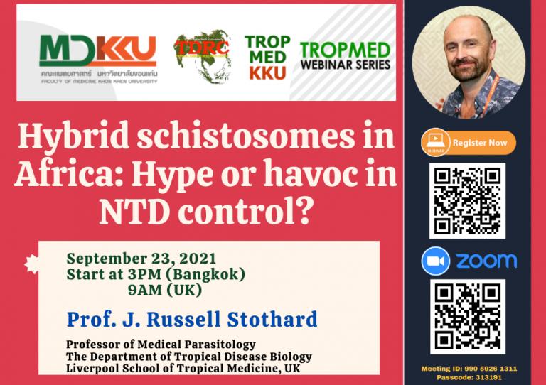 TropMed Webinar: Hybrid schistosomes in Africa: Hype or havoc in NTD control?